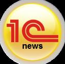 1С IInfostart News — Гаджет для боковой панели