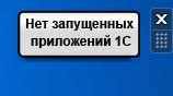 Гаджет