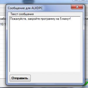 Набор текста сообщения