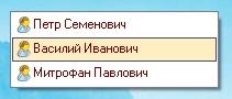 Выбор пользователя для запуска